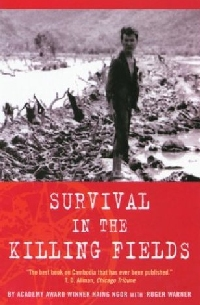 0005 | Survival in the Killing Fields | Haing Ngor | 90%