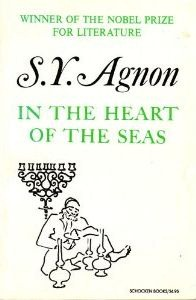 0400 | In the Heart of the Seas | Shmuel Yosef Agnon