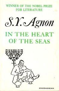 0400   In the Heart of the Seas   Shmuel Yosef Agnon