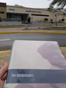 0627 | The Untouchable | John Banville